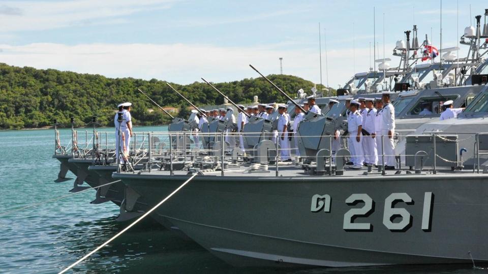 ผลการค้นหารูปภาพสำหรับ คุณลักษณะ เรือ ต.261