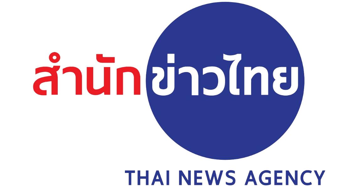 สำนักข่าวไทย Thai News Agency