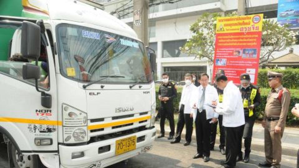 TNA - Bid to Contain Air Pollution in Bangkok